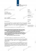 CIBG-20200945-CE注册凭证