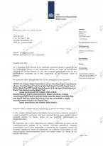 CIBG-20203888CE注册凭证