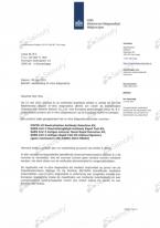CIBG-20213233CE注册凭证